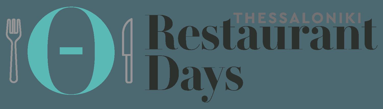 Restaraunt Days